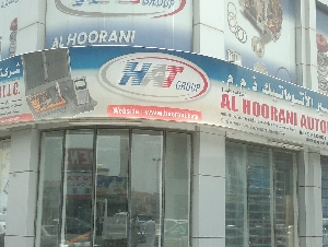 AL Hoorani Automatic Gear  Spare Parts- Sharjah Branch
