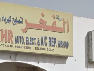Al Fakhr Auto Elect & A/c Repair Workshop