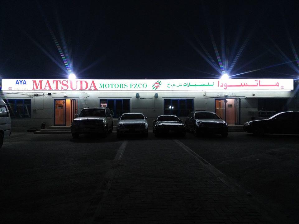 Matsuda Motors FZCO