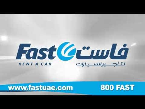 Fast Rent A Car World Trade Center Mall