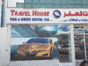 Travel House Rent A Car Garhoud
