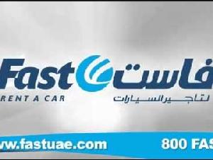 Fast Rent A Car Fujairah